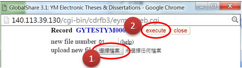 chinese electronic theses & dissertations service The electronic thesis and dissertation service (etds) of airiti inc provides a free -of-charge platform for any graduate student of a participating university to submit an approved the complete text authorization rate is 80 percent, making airiti the largest repository of traditional chinese university theses and dissertations.